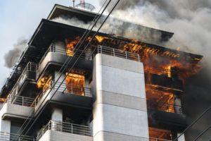 Пожарная экспертиза